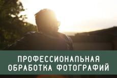 Оформление 3 постов для инстаграм профиля 13 - kwork.ru
