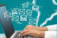 Вручную разошлю письма на еmail-адреса по вашей базе 8 - kwork.ru