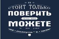 Открытки и календари 22 - kwork.ru