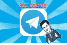 Оставлю подпись на форуме ruseo 15 - kwork.ru