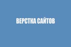 Создание игр на Unity под платформы Pc и Android 21 - kwork.ru