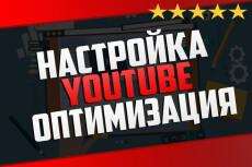 500 живых репостов и лайков в Одноклассники, Ок. Комплект 32 - kwork.ru