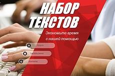 Дизайн для ВКонтакте 38 - kwork.ru