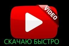 Корректура текстов 18 - kwork.ru