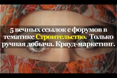 Сервис фриланс-услуг 93 - kwork.ru