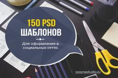Сделаю качественный дизайн 30 - kwork.ru