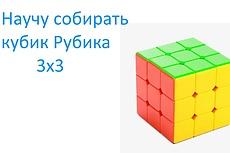 Сделаю шапку для вашего YouTube канала или превью для видео 18 - kwork.ru