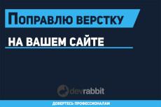 HTML CSS Верстка по PSD макету 27 - kwork.ru