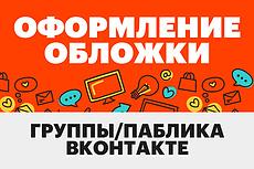 10 комментариев приложения Google Play 31 - kwork.ru
