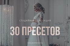 Парсинг любой информации в интернете. Cайты, товары, клиенты, данные 16 - kwork.ru