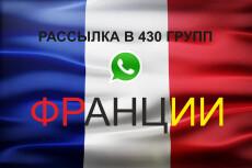 База юридических лиц Москвы и области 16 - kwork.ru