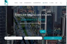 Магазин-каталог без корзины на wordpress 31 - kwork.ru