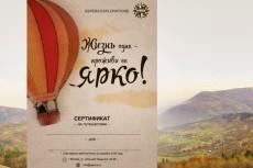 Визуализация в ручной подаче 31 - kwork.ru