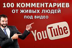 Сделаю рекламу на ютуб 4,2к подписчиков 7 - kwork.ru
