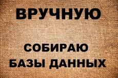 Маркетинг и реклама 32 - kwork.ru