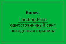 Создам 3 статич. или 2 динамич. баннера,для сайта или пост в соц-сети 25 - kwork.ru
