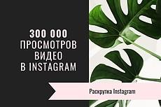 Обработаю фото для Instagram в едином стиле 24 - kwork.ru
