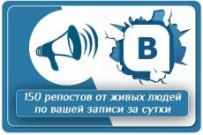 Быстро оформлю группу ВКонтакте 23 - kwork.ru