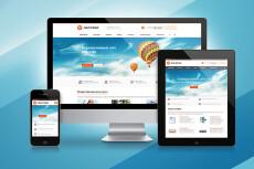 Верстка, Адаптация HTML, CSS, JS из PSD 31 - kwork.ru