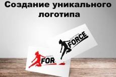 Оформлю вашу группу в ВК 26 - kwork.ru