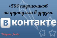 Шаблоны бесконечной ленты для инстаграма 90 штук с новинками 2019 г 30 - kwork.ru