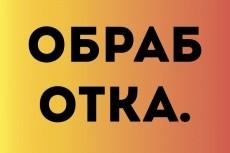 Дизайн логотипа 7 - kwork.ru