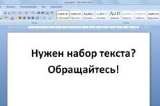 Составлю исковое заявление, жалобу в суд, возражения 3 - kwork.ru