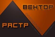 Создам афишу, постер или плакат в двух вариантах 21 - kwork.ru