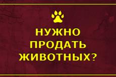 Добавлю вашу компанию или сайт в каталоги и справочники 12 - kwork.ru