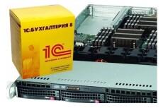 Установлю под ключ Ваш собственный VPN сервер 3 - kwork.ru
