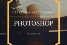 Набор текста, транскрибация, перевод из аудио и видео в текст 3 - kwork.ru