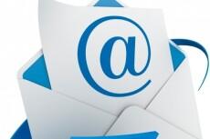 Соберу базу e-mail по вашим критериям 12 - kwork.ru