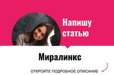 Сервис фриланс-услуг 70 - kwork.ru