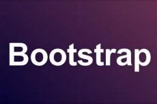 Сверстаю страницу на Bootstrap 3 или Bootstrap 4 45 - kwork.ru