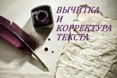 Монтаж видео 24 - kwork.ru