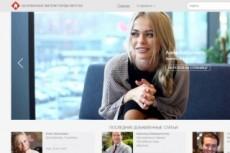 Продам шаблон портфолио на wordpress 15 - kwork.ru