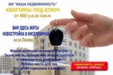 Набор, редактирование текста. Быстро 4 - kwork.ru