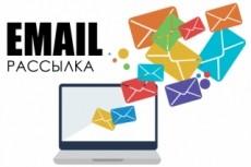 Адаптивная вёрстка Landing Page 3 - kwork.ru