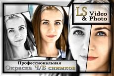 Удалю фон с 10 изображений 17 - kwork.ru