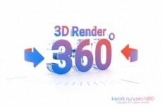Создам 3D схему проезда 7 - kwork.ru