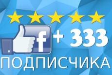 Озвучу видеообзор, видеоролик, аудиокнигу, текст, автоответчик 14 - kwork.ru