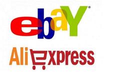 Найду для Вас любой товар на Aliexpress 3 - kwork.ru