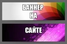 Активные ссылки из социальных сетей ВК, ФБ, Тв, Ютуб 21 - kwork.ru