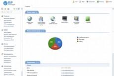 Установка и настройка серверов на VDS 8 - kwork.ru