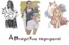 Ваш стильный рисованный аватар для соцсетей, для контактов, для визитки 13 - kwork.ru