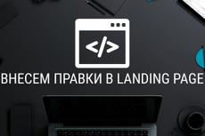 Исправлю проблемы HTML по стандарту W3C 21 - kwork.ru