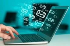 Вручную разошлю письма на еmail-адреса по вашей базе 11 - kwork.ru