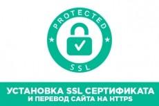 Разработка плагина или модуля для CMS Joomla 8 - kwork.ru