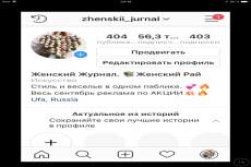 Рассылка по WhatsApp 14 - kwork.ru