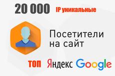 Перенесу ваш Wordpress сайт на другой хостинг или на новый домен 27 - kwork.ru